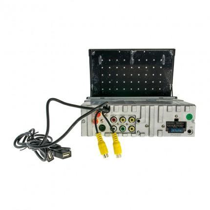 Автомагнитола Cyclone MP-7101A