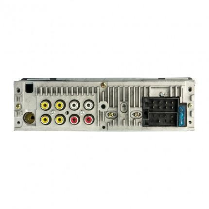 Автомагнитола Cyclone MP-4047