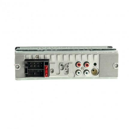 Автомагнитола Cyclone MP-1009G v2
