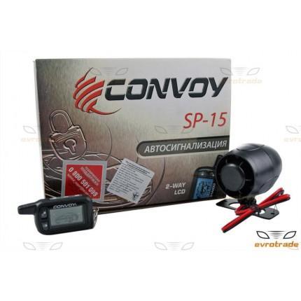 Автосигнализация с обратной связью Convoy SP-15 LCD
