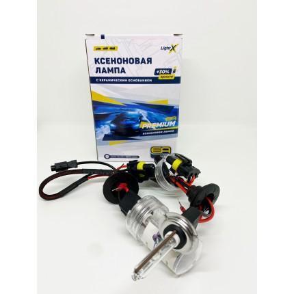 Комплект ксенона EA Light X 35W H7 4300K AC с керамикой