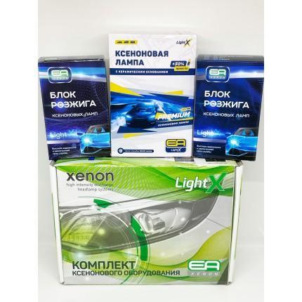 Комплект ксенона EA Light X 35W H27 5000K AC с керамикой