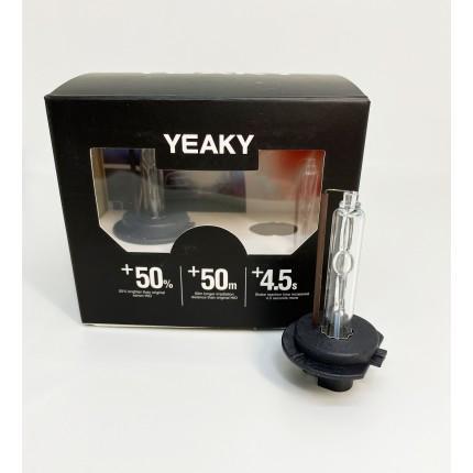 Лампа ксенон Yeaky H7 4500K 35W