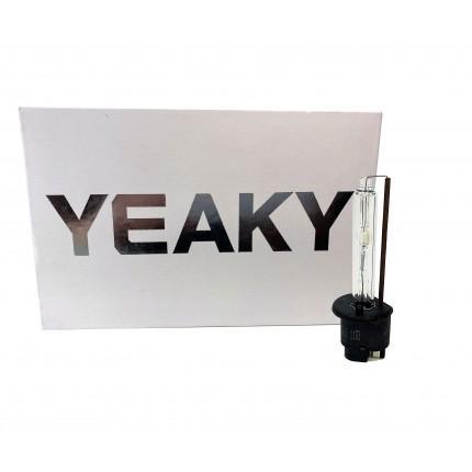 Лампа ксенон Yeaky LBS H1 +70% 35w 5500K