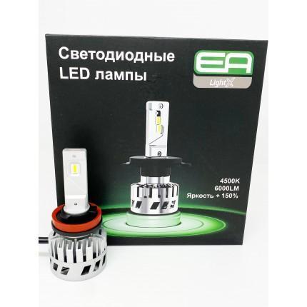 Комплект LED ламп EA Light X S4 H-11 12V-36V 32W 4500K 8000Lm
