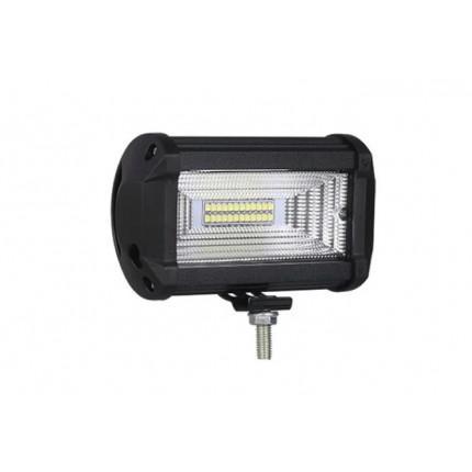 Светодиодная балка EA Light X D17-72W