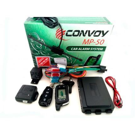 Автосигнализация двухсторонняя CONVOY MP-50