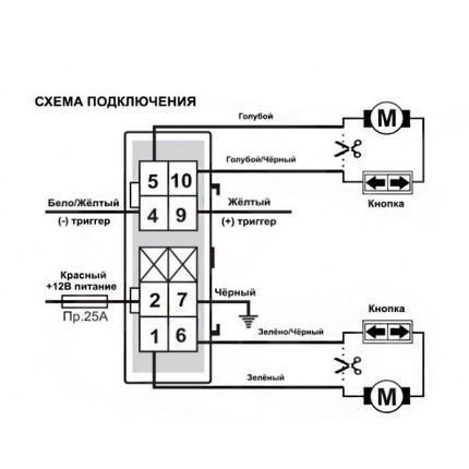 Интерфейс стеклоподъёмников Tiger PWM-2