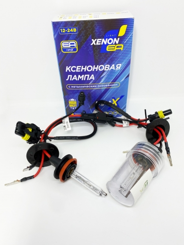 Лампа ксенон EA Light X H11 6000K 12V 35W (PGJ19-2)