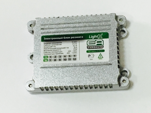 Блок розжига Slim Light X  12v 35w